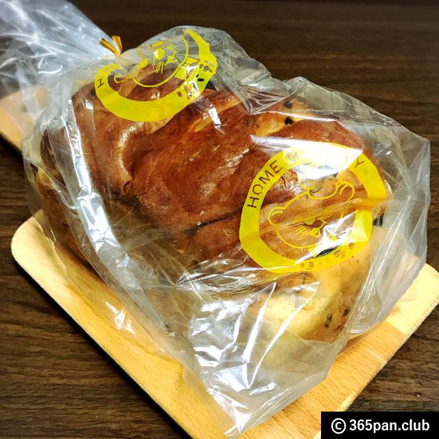 【千駄木】30年愛され続けるパン屋「リバティ」ぶどうぱん他-感想08