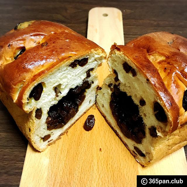 【千駄木】30年愛され続けるパン屋「リバティ」ぶどうぱん他-感想12