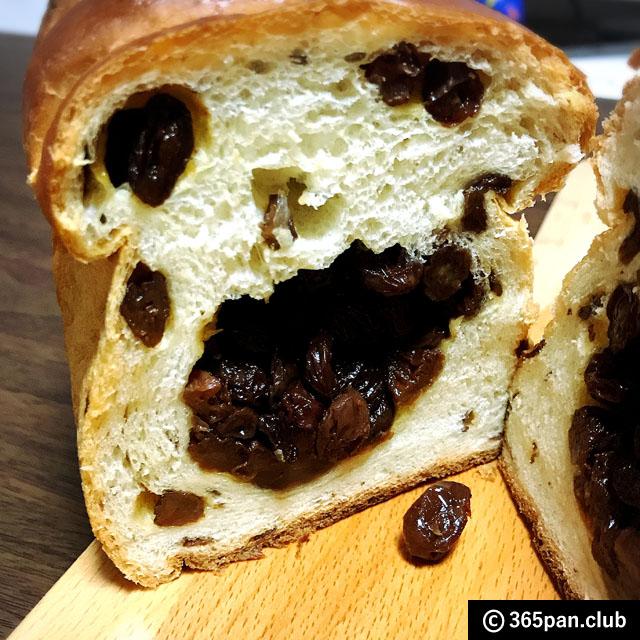【千駄木】30年愛され続けるパン屋「リバティ」ぶどうぱん他-感想13