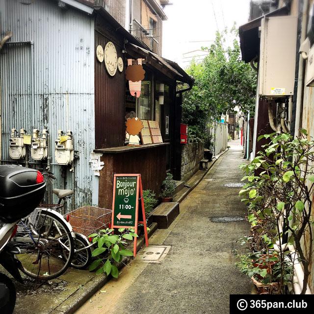 【千駄木】隠れ家パン屋「ボンジュールモジョモジョ」の動物パン02
