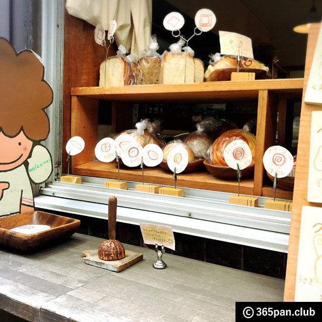 【千駄木】隠れ家パン屋「ボンジュールモジョモジョ」の動物パン08
