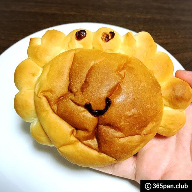 【千駄木】隠れ家パン屋「ボンジュールモジョモジョ」の動物パン10