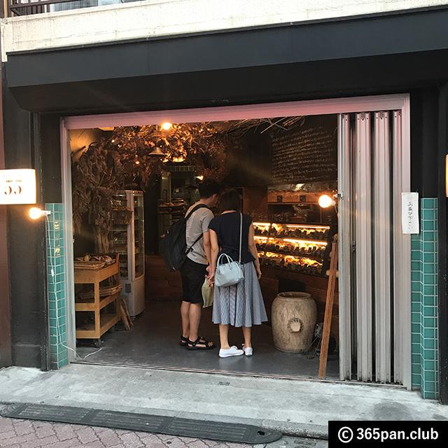 【高円寺】むちむち食感がハマる「しげくに屋55ベーカリー」感想01