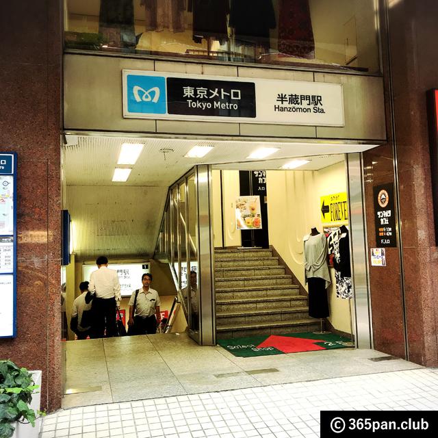【半蔵門】やっぱり最高でした『麹町カフェ』パン食べ放題-感想01