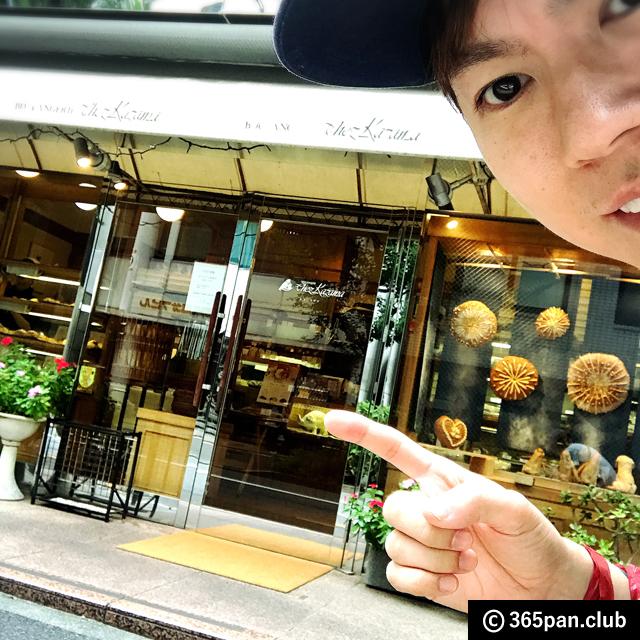 【麹町】開業26年、真心を込めたパン作り「シェ・カザマ 」感想00