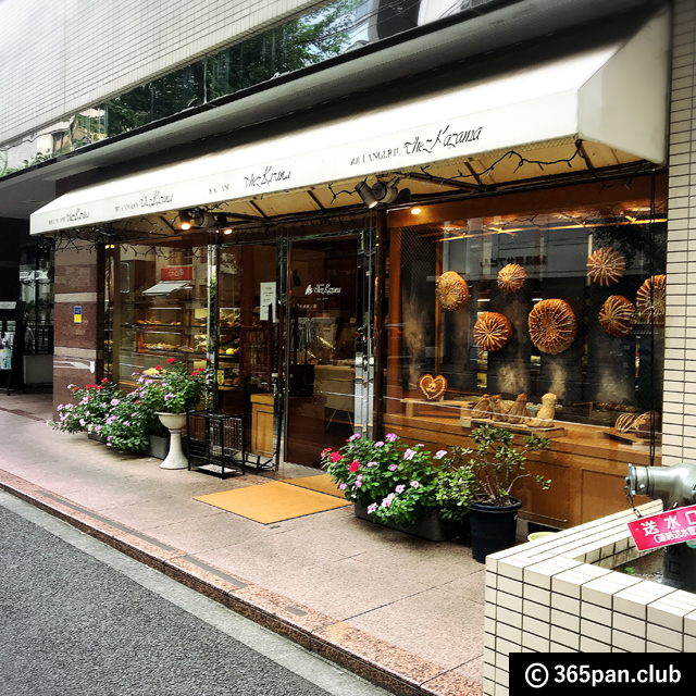 【麹町】開業26年、真心を込めたパン作り「シェ・カザマ 」感想01