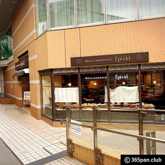 【飯田橋】フジパン系列のパン屋「Epi-ciel(エピシェール)」感想03