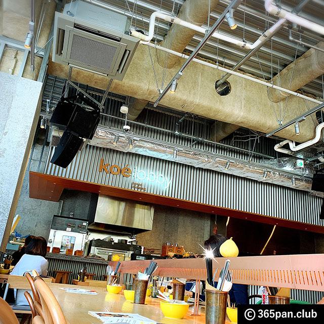 【渋谷】掛川哲司が手がけたベーカリーレストラン『koe' lobby』感想17