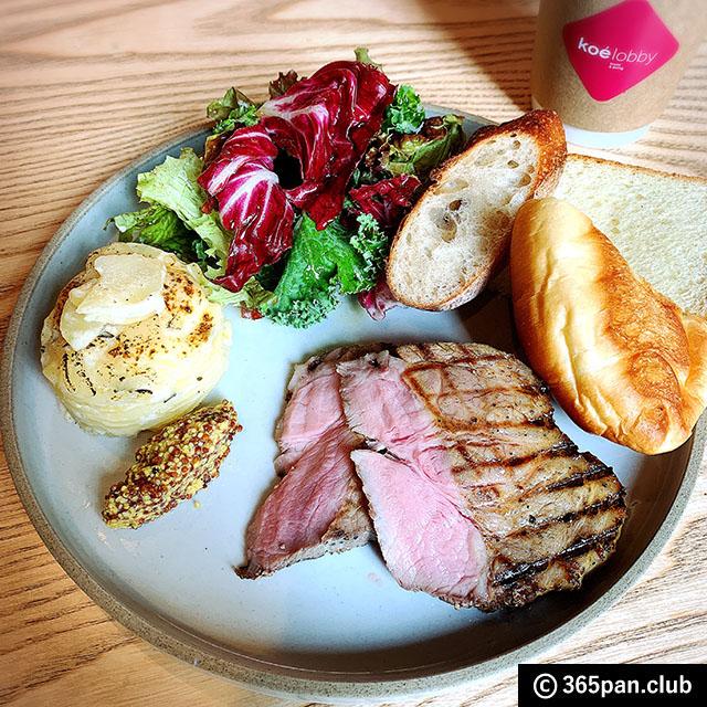 【渋谷】掛川哲司が手がけたベーカリーレストラン『koe' lobby』感想19