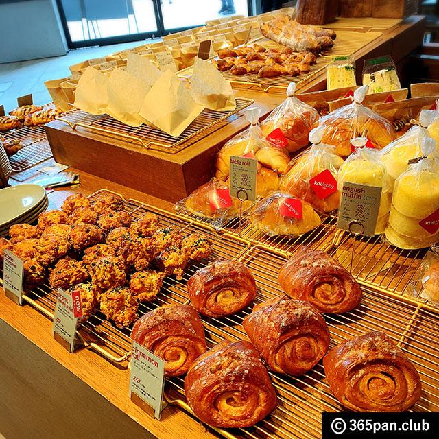 【渋谷】掛川哲司が手がけたベーカリーレストラン『koe' lobby』感想 - 東京パン