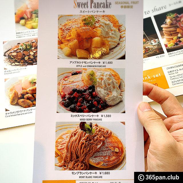 【渋谷】スクランブル交差点パンケーキ「シブヤパーラー」感想 - 東京パン