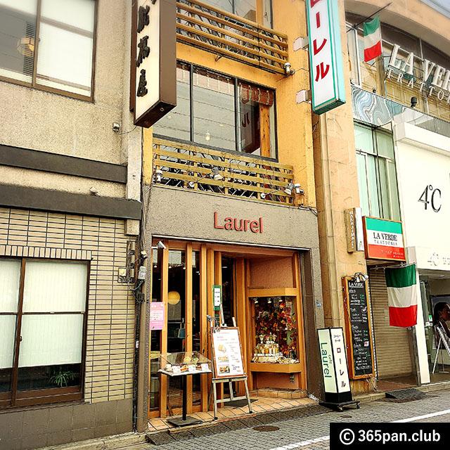 【新宿】1947年創業、昔ながらのカフェ「珈琲ローレル」感想01