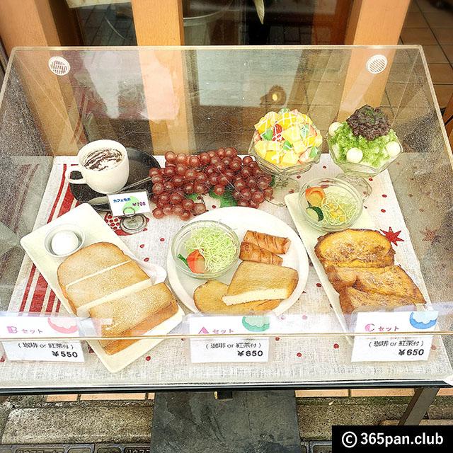 【新宿】1947年創業、昔ながらのカフェ「珈琲ローレル」感想02