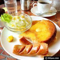 【新宿】1947年創業、昔ながらのカフェ「珈琲ローレル」感想