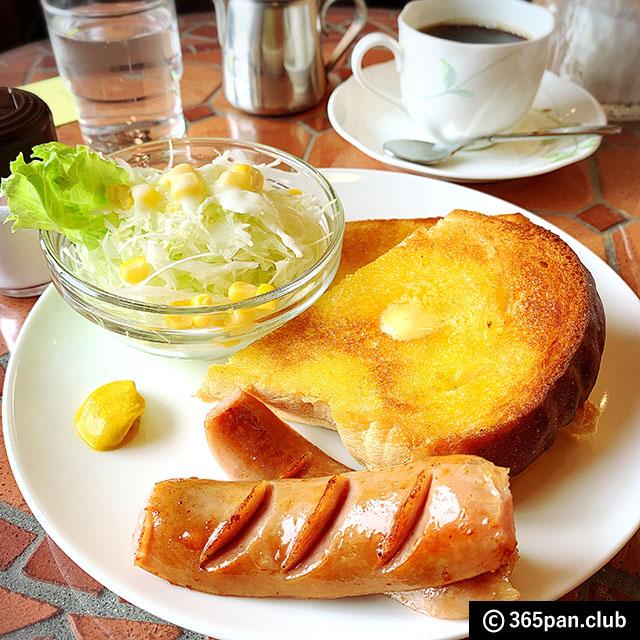 【新宿】1947年創業、昔ながらのカフェ「珈琲ローレル」感想07