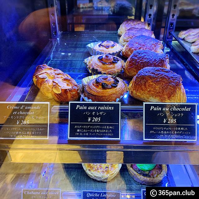 【渋谷】ここにも絶品パンがある「セルリアンタワー東急ホテル」感想05