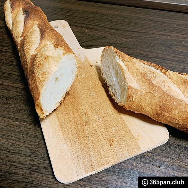 【渋谷】ここにも絶品パンがある「セルリアンタワー東急ホテル」感想08