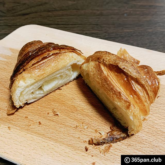 【渋谷】ここにも絶品パンがある「セルリアンタワー東急ホテル」感想12