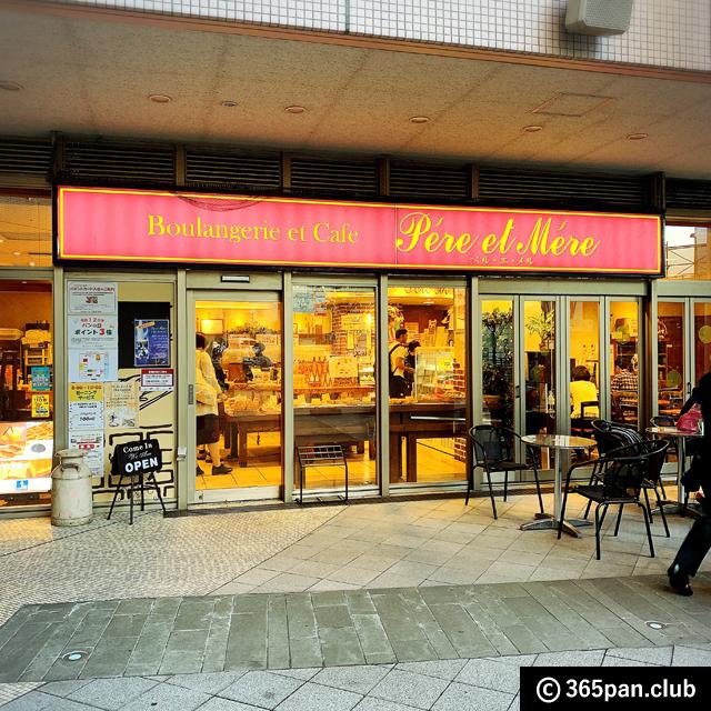 【豊洲】石窯で焼く100種類のパン屋「ペル・エ・メル」感想02