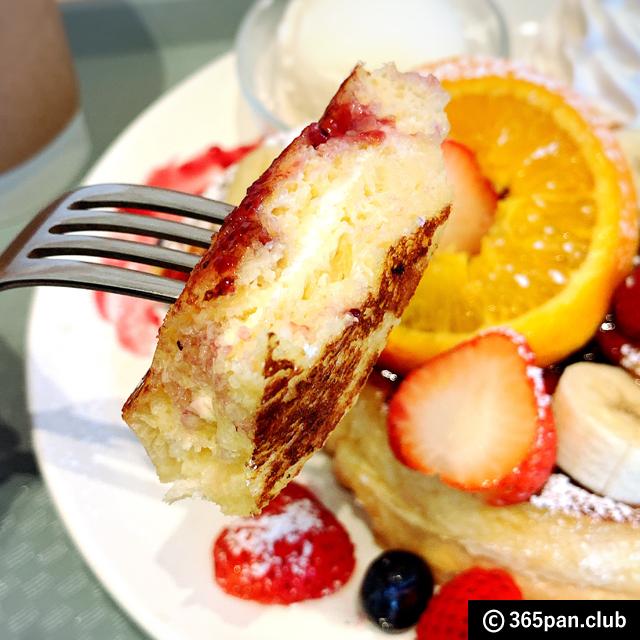 【立川立飛】新感覚フレンチトースト専門店「アイボリッシュ」感想 - 東京パン