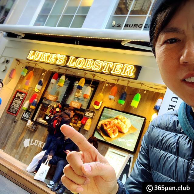 【新宿】新規オープン『ルークス ロブスターロール』新宿EAST店-感想00