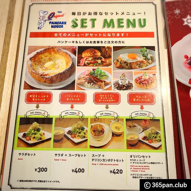 【新宿】10/29日本初上陸!タピオカミルクティーパンケーキ-感想08