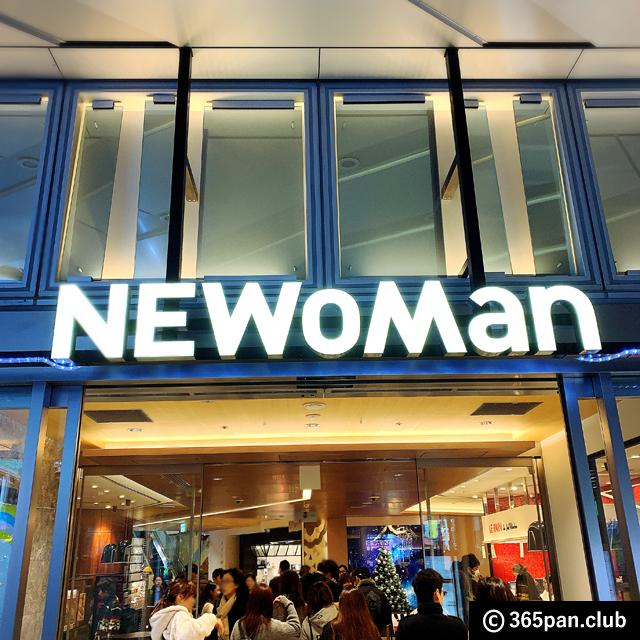 【新宿】NEWoMan(ニューマン)に「PAUL(ポール)」が新規オープン♪02