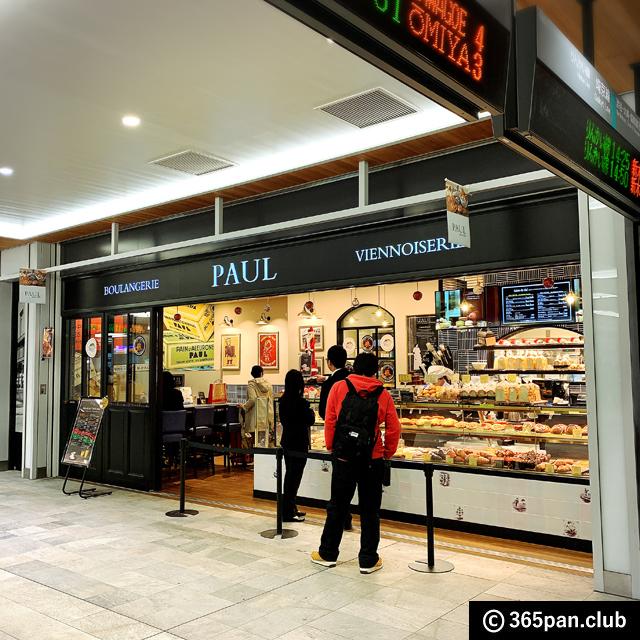 【新宿】NEWoMan(ニューマン)に「PAUL(ポール)」が新規オープン♪04