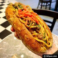 【渋谷】メゾンカイザー系列 シブヤそうざいパン「BaKING SHU」感想