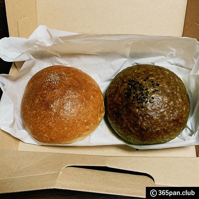【渋谷】メゾンカイザー系列 シブヤそうざいパン「BaKING SHU」感想15