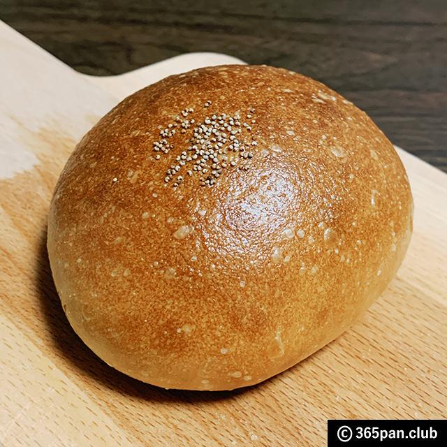 【渋谷】メゾンカイザー系列 シブヤそうざいパン「BaKING SHU」感想16