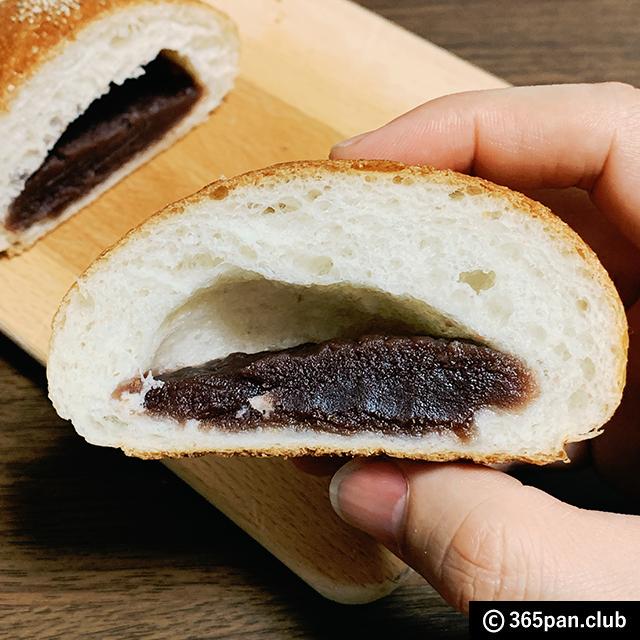 【渋谷】メゾンカイザー系列 シブヤそうざいパン「BaKING SHU」感想18