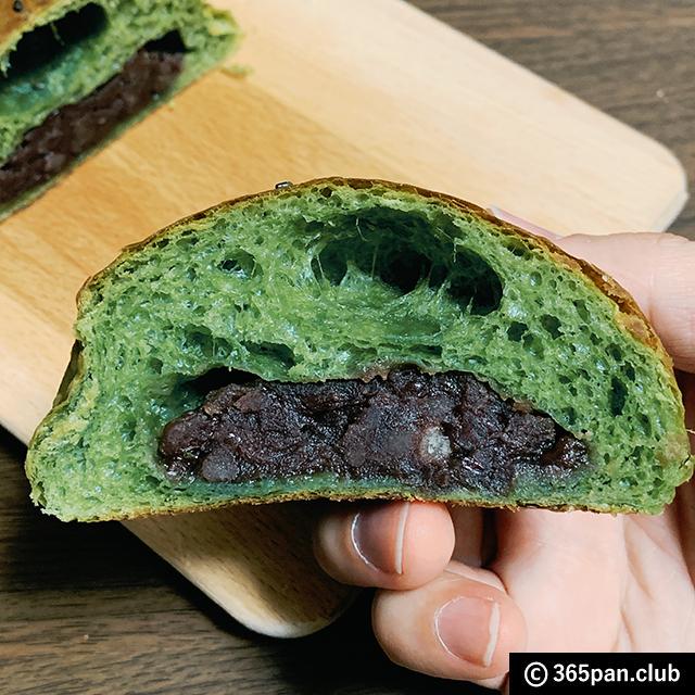 【渋谷】メゾンカイザー系列 シブヤそうざいパン「BaKING SHU」感想21