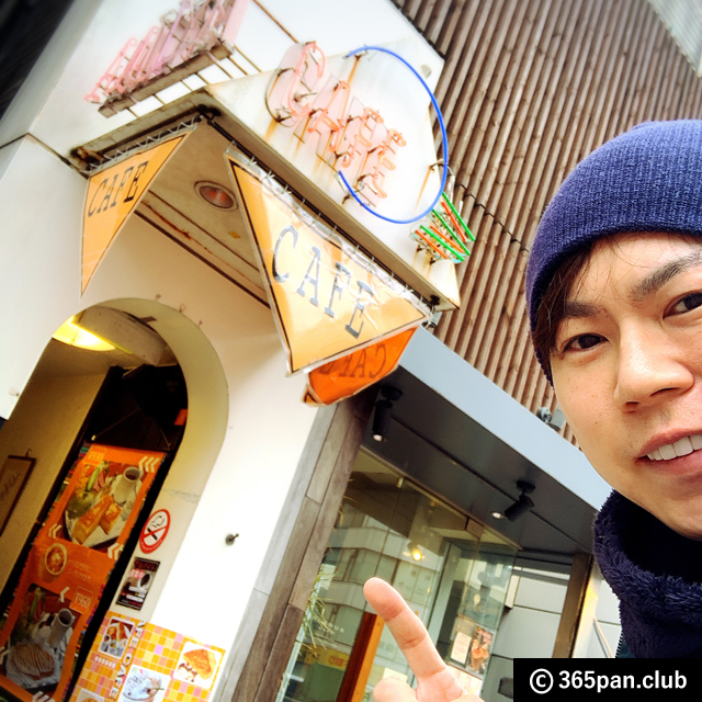【新宿】トロける食感フレンチトースト「カフェアリヤ」感想00