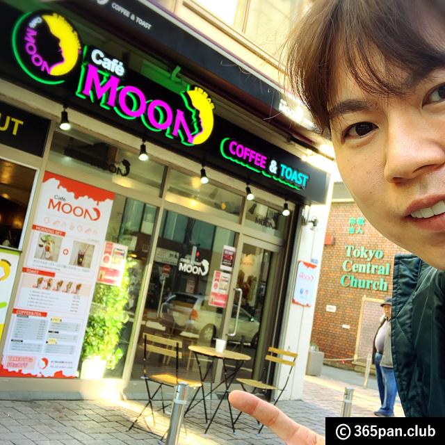 【新大久保】話題のチーズトースト「Cafe MOON(カフェ ムーン)」感想00