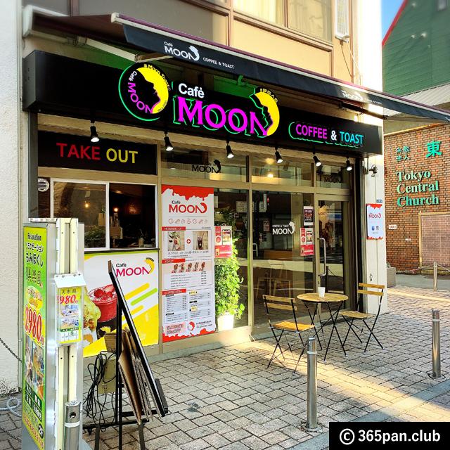 【新大久保】話題のチーズトースト「Cafe MOON(カフェ ムーン)」感想01