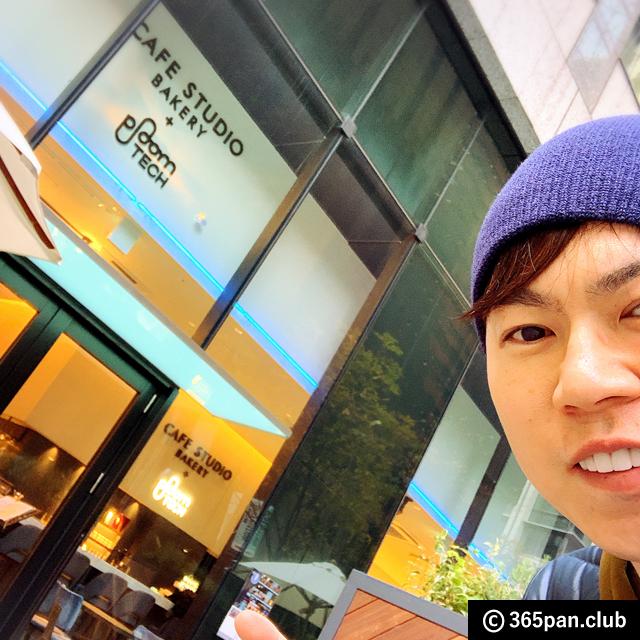 【大手町】朝活~夜カフェまで変幻自在「CAFE STUDIO BAKERY」感想00