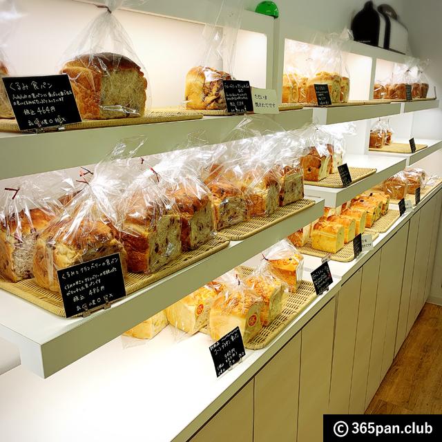 【吉祥寺】東急百貨店にある食パン専門店「クリスベーカリー」感想04