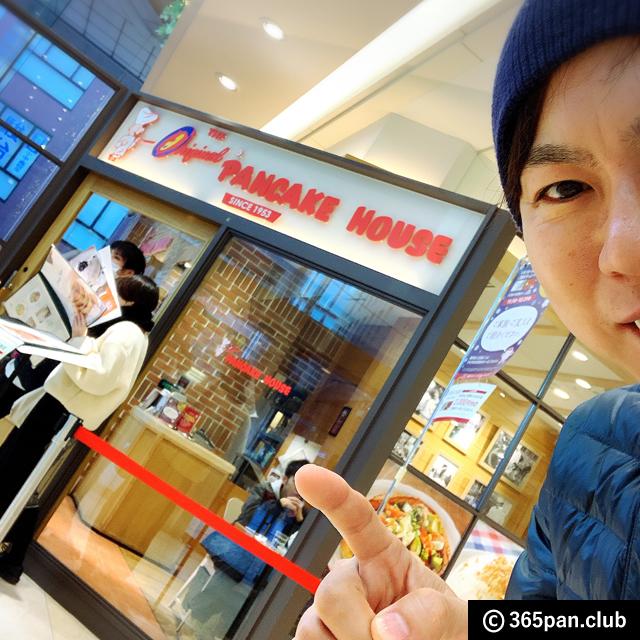 【吉祥寺】アメリカ創業60年「オリジナルパンケーキハウス」感想00