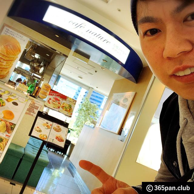 【新宿】有機コーヒーとパンケーキのお店「カフェ・ナチュレ」感想00