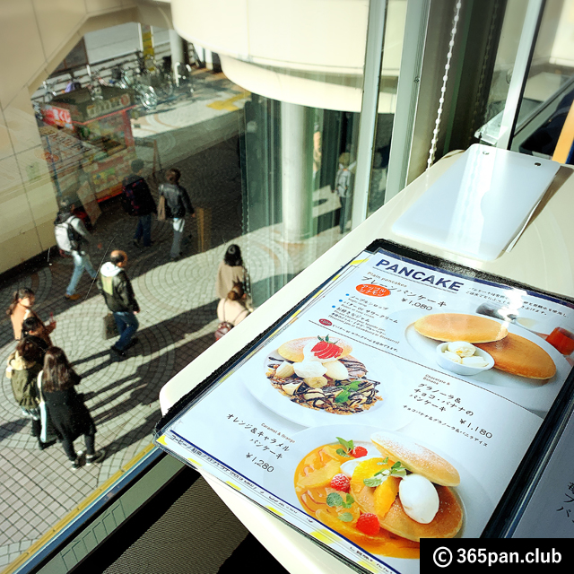 【新宿】有機コーヒーとパンケーキのお店「カフェ・ナチュレ」感想10