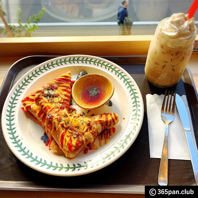 【新大久保】揚げなく焼いたチーズパンドッグ「カエサルカフェ」感想11