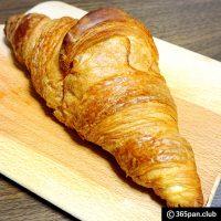 【田無】パンが買える「フレッシュネスバーガー」ベーカリー店舗