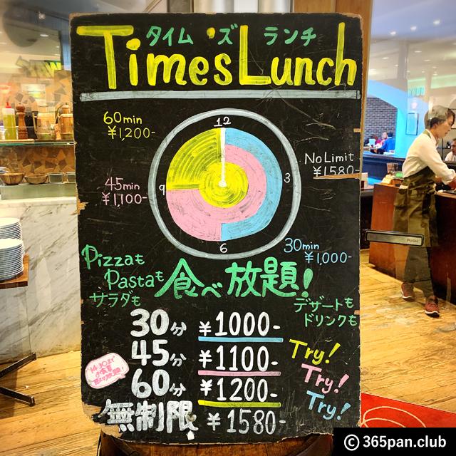【西新宿】バリスタ世界チャンピオンカフェ「ポールバセット」感想08