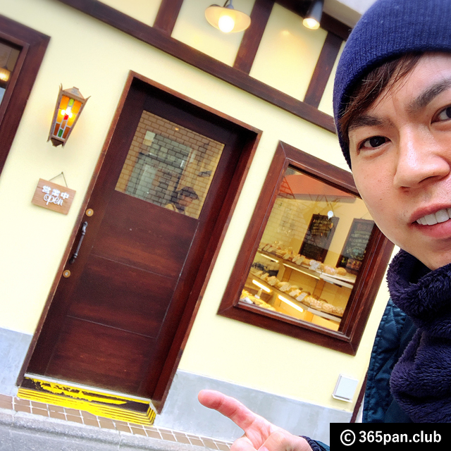【東中野】コーヒー屋さんでパン屋さん愛溢れる「澤田珈琲」感想00