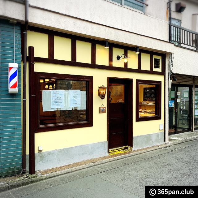 【東中野】コーヒー屋さんでパン屋さん愛溢れる「澤田珈琲」感想01