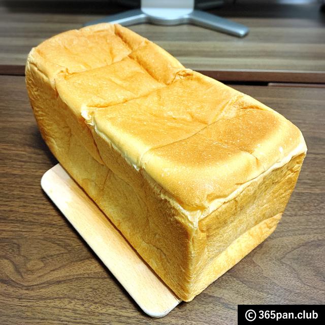 【中野坂上】高級食パン専門店「うん間違いないっ!」低評価の真相03