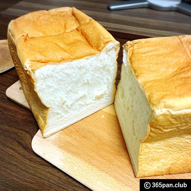 【中野坂上】高級食パン専門店「うん間違いないっ!」低評価の真相04