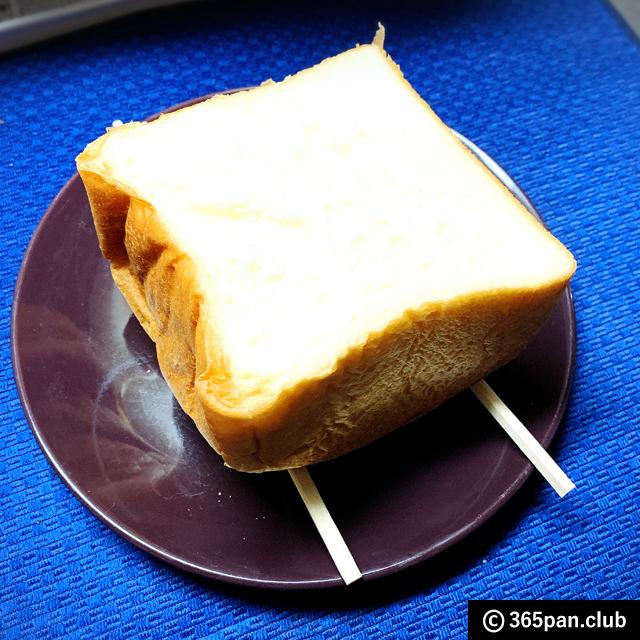 【中野坂上】高級食パン専門店「うん間違いないっ!」低評価の真相05