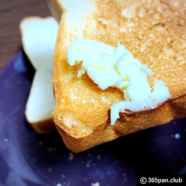 【中野坂上】高級食パン専門店「うん間違いないっ!」低評価の真相08